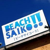 Zushi beach 12