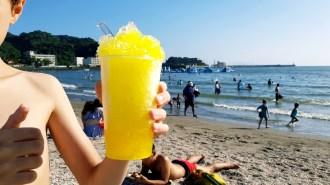 Zushi beach 2