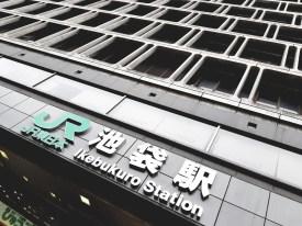 Yamanote Run (52)