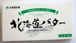 beurre salé d'Hokkaido