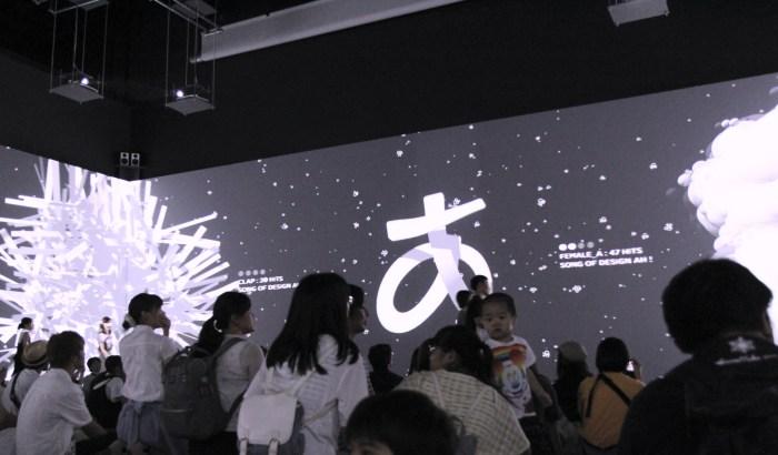Design Ah! L'expo au Miraikan