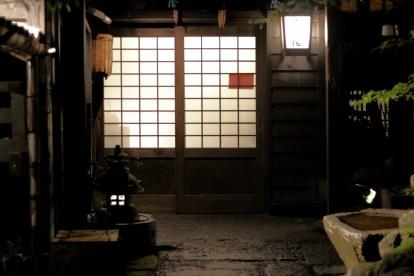 Kurokawa Onsen (8)