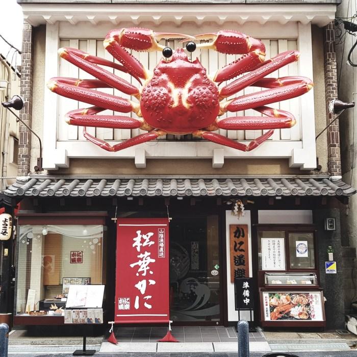 Les vitrines du quartier Umeda à Osaka