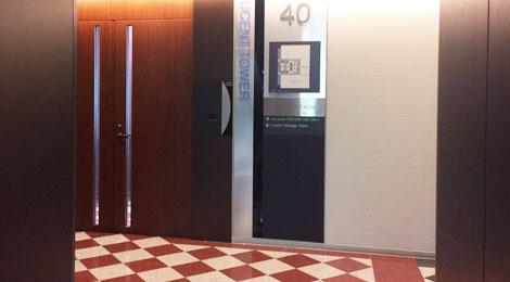 探偵相談所の入口写真
