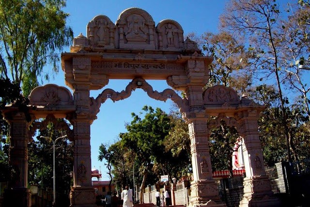 Forma más elevada de adorar a Tripura Sundari