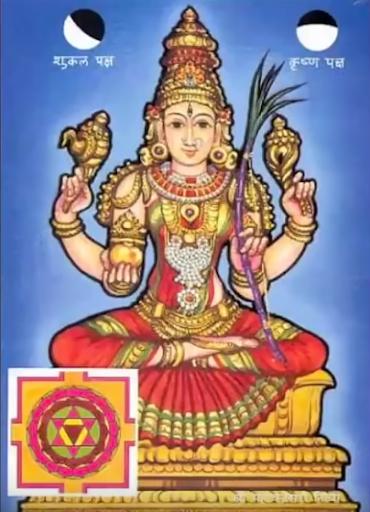 Mahavajreshvari Nitya