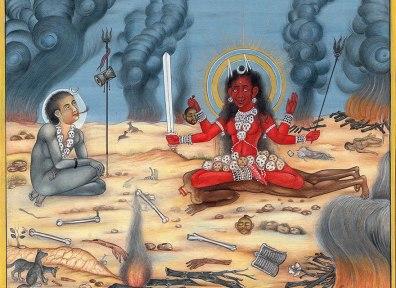 Antiguo grabado del Kashmir: Shiva y Madhubani