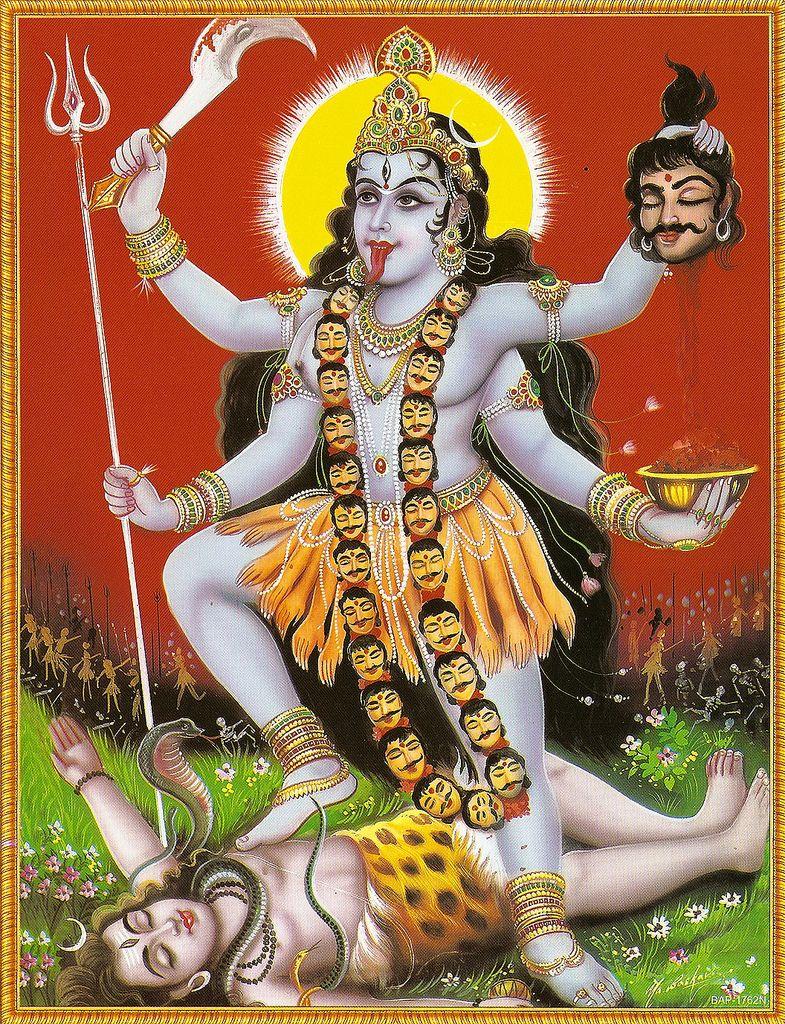 El estado de éxtasis divino ( samadhi ) implica la desaparición de todas las funciones mentales y de la conciencia física en la conciencia suprema de Paramashiva, la que está más allá de toda dualidad.