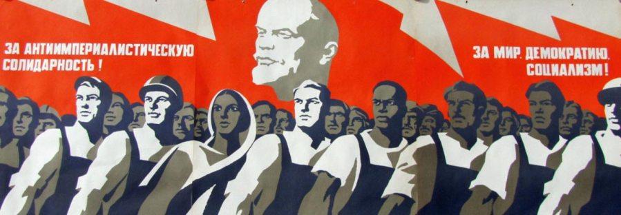 Neuvostoliittolainen internationalismia ylistävä juliste.
