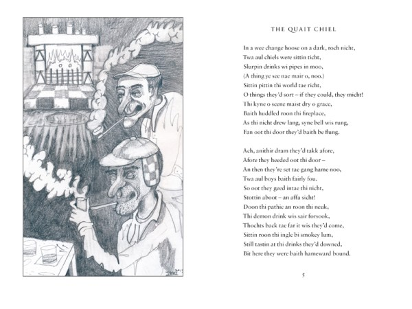 Opening pages of the Quait Chiel