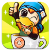 Ducky's Coffee iPhone game