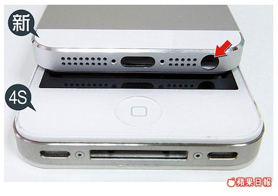iPhone 5 Mini Dock