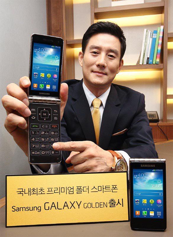 samsung-galaxy-golden-3-iphone 5s