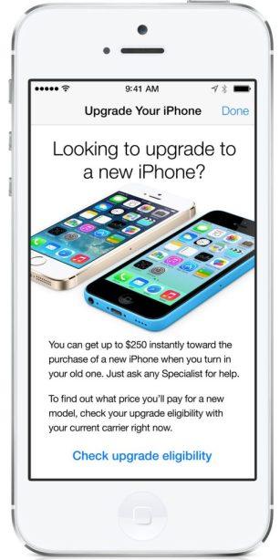 iBeacons-Apple-Store-app-iPhone