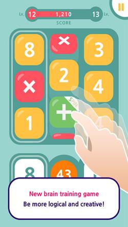 Math Cube 1