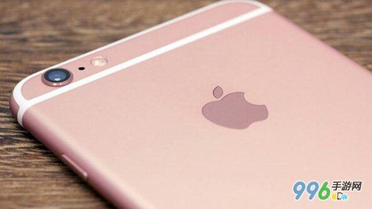 hello-kitty-pink-iphone-6s