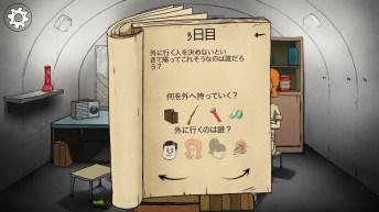 60_seconds_atomic_adventure_iphone_22