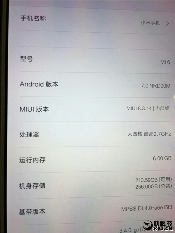 Leaked screenshot of specifications of the Xiaomi Mi6