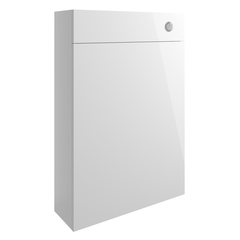 Bathrooms To Love Valesso 600mm Slim WC Unit White Gloss