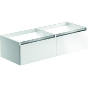 Bathrooms To Love Carino 1200mm Wall Vanity Run White Gloss