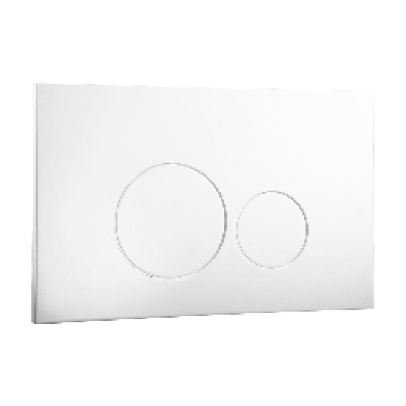 Frontline Iso Flush Plate White