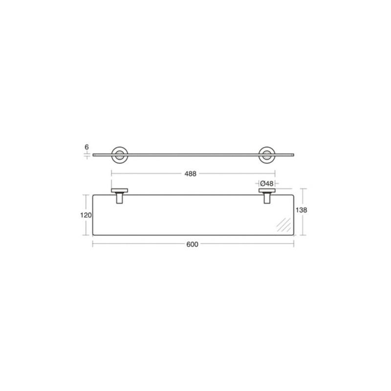Ideal Standard IOM 600mm Frosted Glass Shelf A9124
