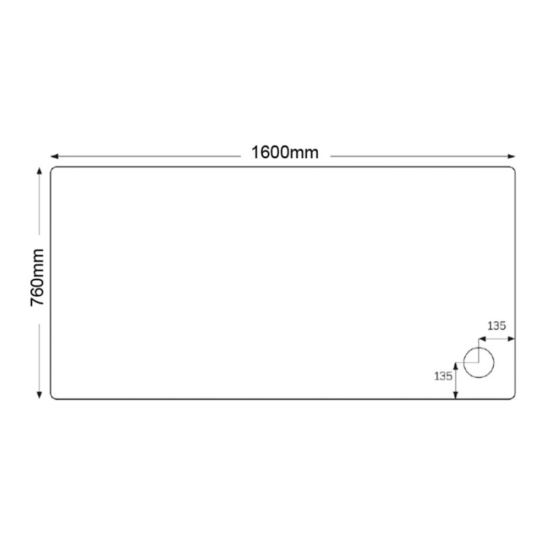 Just Trays Fusion 1600x760mm Rectangular Shower Tray