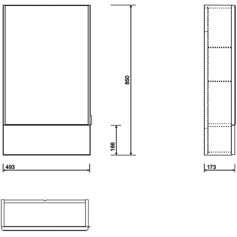 Twyford E100 Mirror Cabinet 600mm White