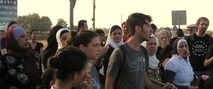 Joint demo in Dahmash