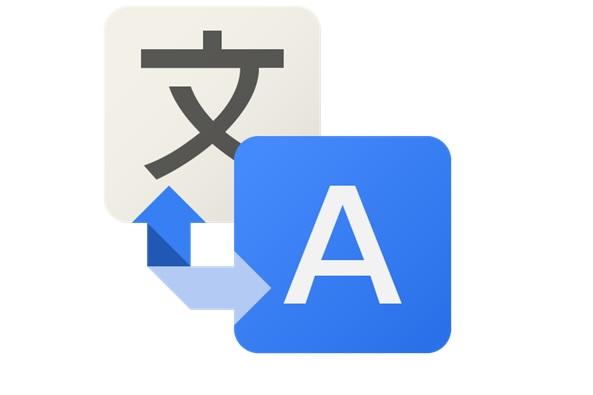طريقة استخدام تطبيق ترجمة جوجل بدون انترنت طريقة عمل الاشياء