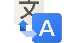 طريقة استخدام تطبيق ترجمة جوجل بدون انترنت