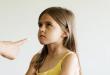 طريقة التعامل مع طفل نوبات الغضب المزاجية