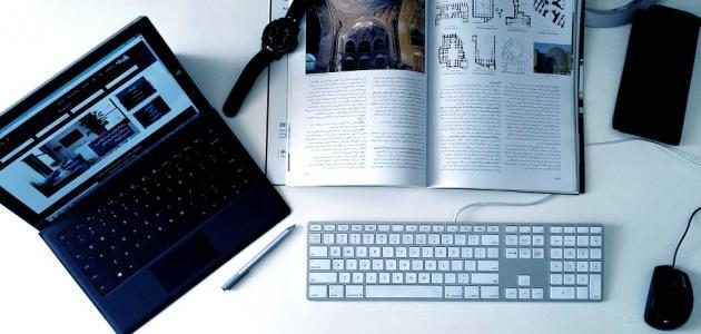 طريقة عمل مجلة جديدة