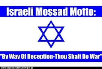 mossad-motto