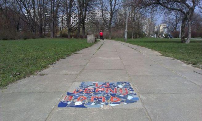 Park Wiecha01
