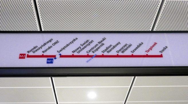 metro_p1170112