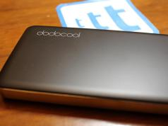 powerbank dodocool
