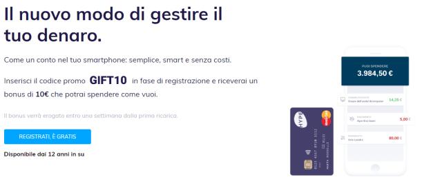 hype 10€ gratis gift10