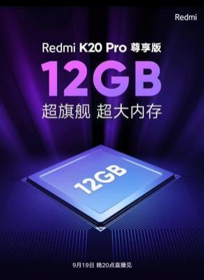 redmi k20 pro premium