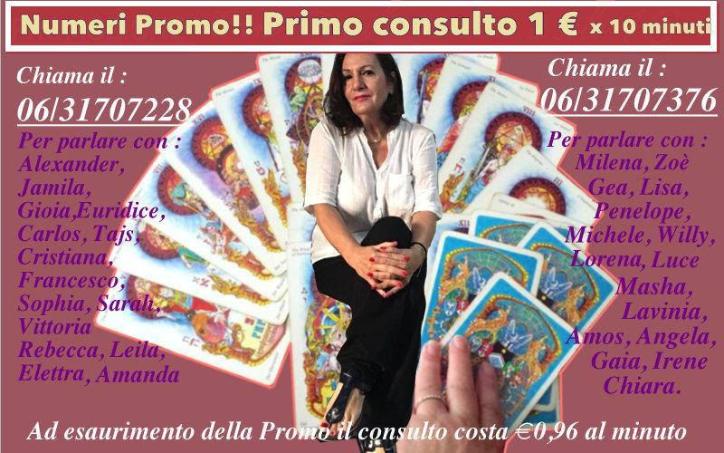 Ricarica 1€ e avrai un consulto di 10 minuti.
