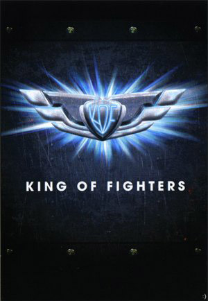 https://i2.wp.com/www.tarstarkas.net/blog/wp-content/uploads/2009/02/king-of-fighters-movie.jpg
