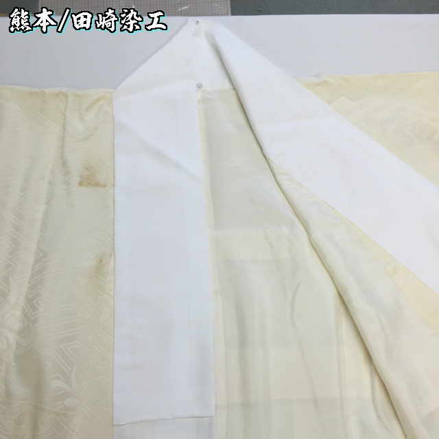 衿の交換 熊本 田崎染工