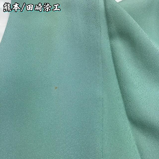 熊本/田崎染工