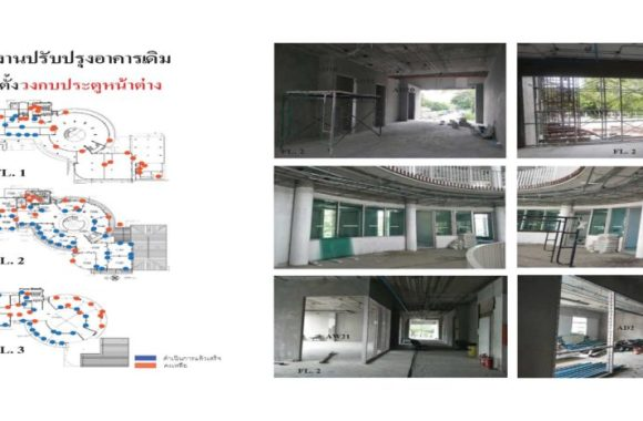 TASIN Renovate Project_Page_04