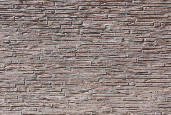 Ahşap Kaplama, Duvar Kaplama, Ahşap Görünümlü Duvar Paneli, Breccia Marron