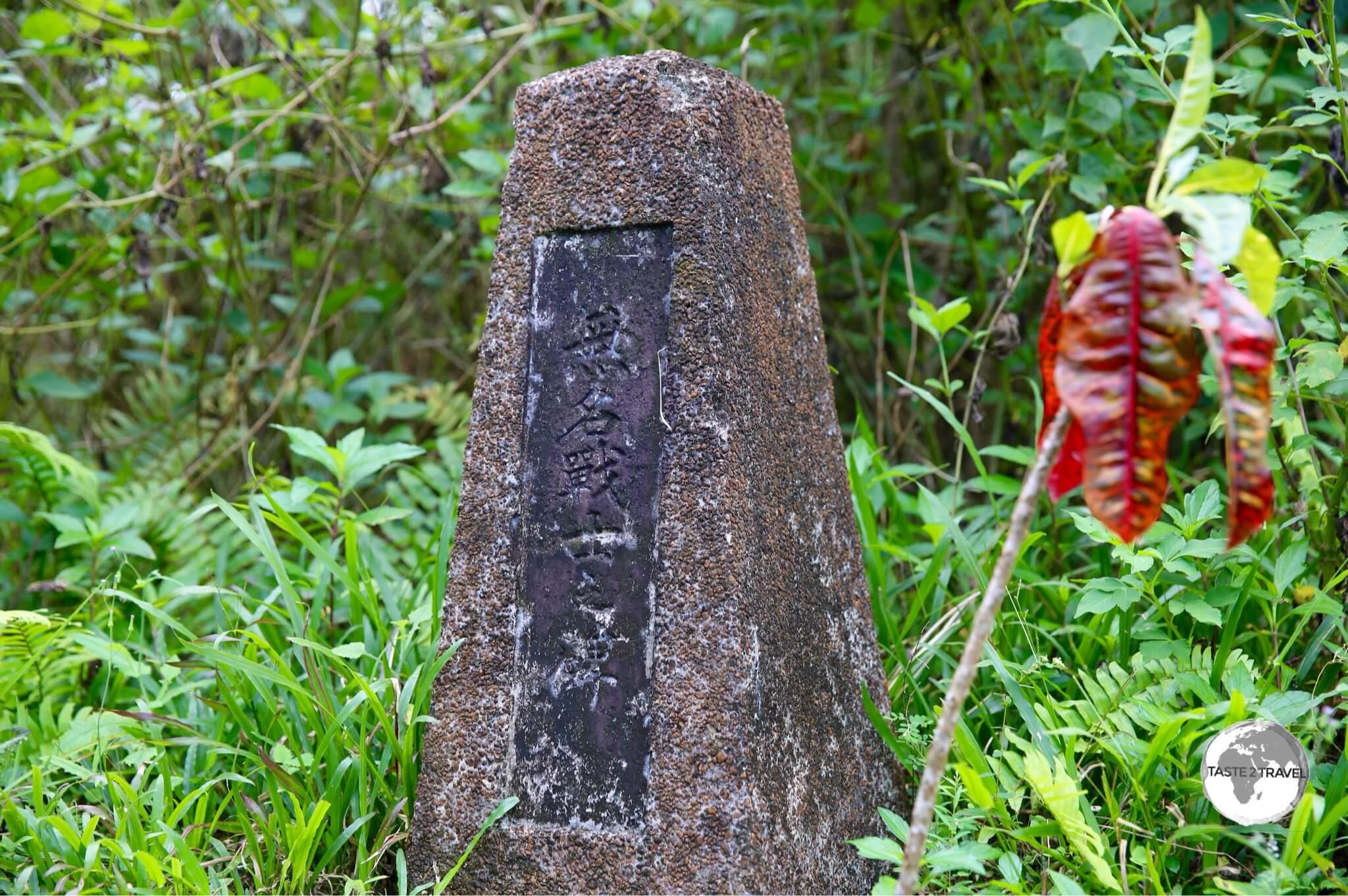 Japanese war memorial on Sokeh's ridge.