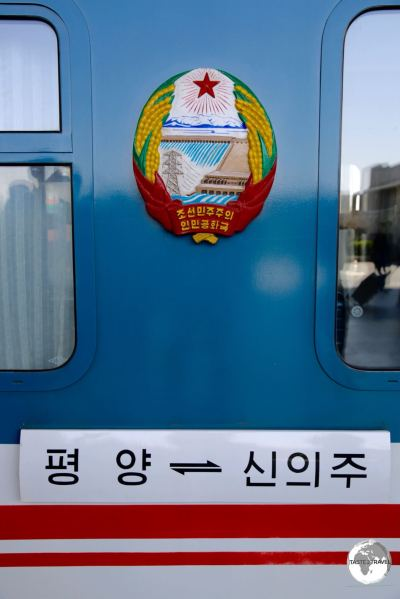 The North Korean Railways train which transported us from Sinuiju to Pyongyang.