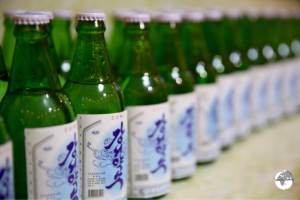 Kangso Mineral water factory.