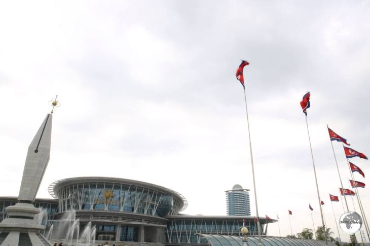 The DPRK Science and Technology complex in Pyongyang.
