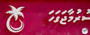 Thaana script on Maafushi island.